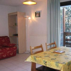 Hotel Pictures: Apartment Campanules, Embrun