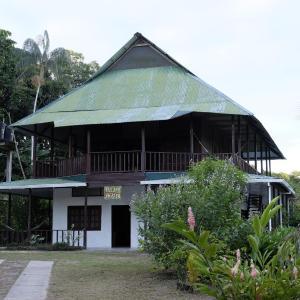 Hotel Pictures: Fulano Amazon, Leticia