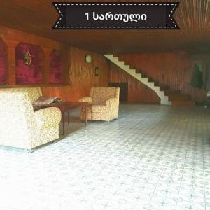 Hotellikuvia: Borjomi Sweet Guesthouse, Borjomi