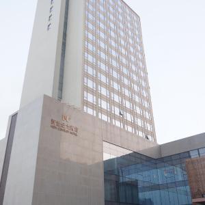 Hotellikuvia: New Century Hotel Suzhou, Suzhou