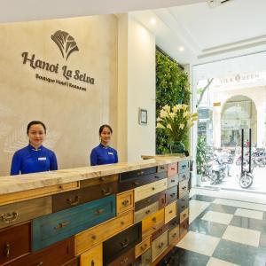 酒店图片: 河内拉瑟瓦酒店, 河内
