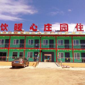 Hotel Pictures: 暖心庄园, Zhangbei