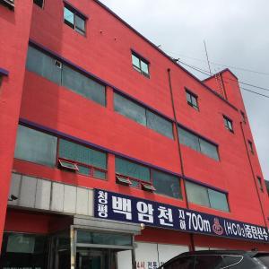 Fotografie hotelů: Baekamcheon Motel, Gapyeong