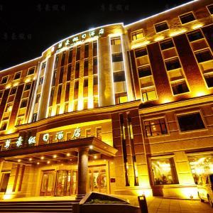 Hotel Pictures: Dalian Zunhao Holiday Hotel, Lujiatun