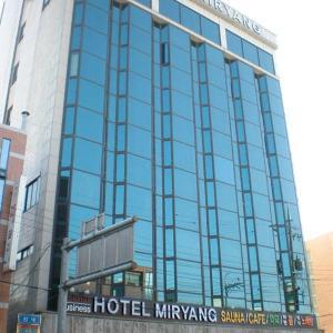 Zdjęcia hotelu: Miryang Tourist Hotel, Miryang