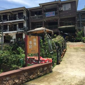 Hotel Pictures: Homestay in the mountain, Deqing