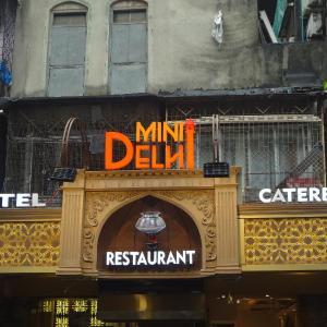 Φωτογραφίες: Hotel Mini Delhi, Βομβάη