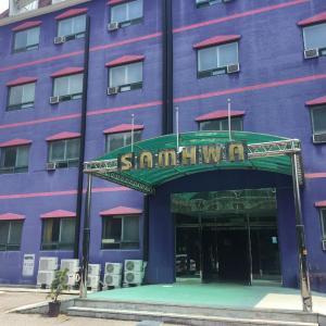 Zdjęcia hotelu: Now Hotel, Gapyeong