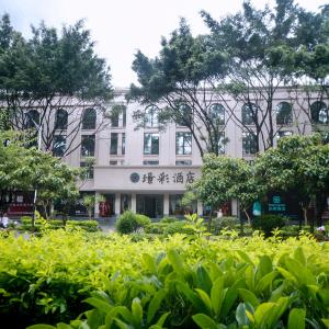 Hotel Pictures: Jing Cai Hotel, Ruili