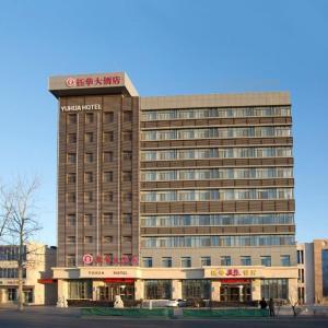 Hotel Pictures: Tianjin Yuhua Hotel, Baodi