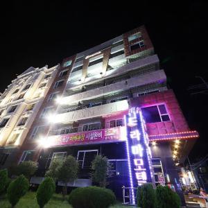 Fotografie hotelů: Drama Motel, Boryeong