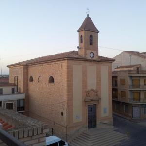 Hotel Pictures: Hostal Central, Fuente-Álamo
