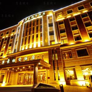 Hotel Pictures: Zunhao Holiday Hotel Dalian, Wafangdian