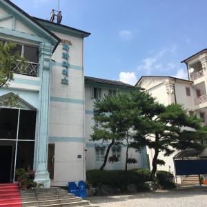 Fotografie hotelů: Riverside Paradise Motel, Gapyeong