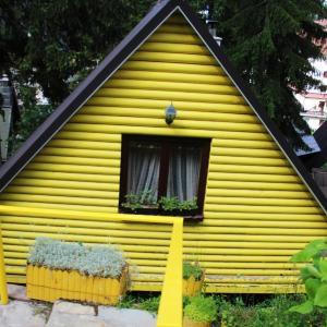 Hotel Pictures: Vacation home Kas, Gornja Šišava