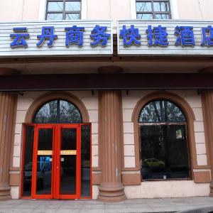 Hotel Pictures: Tianjin Yundan Business Express Inn, Baodi