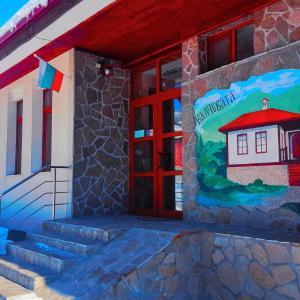 Foto Hotel: Kalcheva house, Klisura