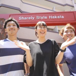 ホテル写真: Sharely Style Hakata, 福岡市