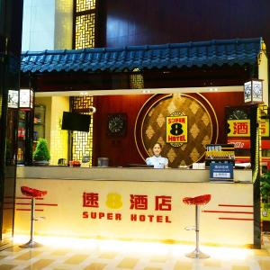 Hotel Pictures: Super 8 Shanghai Jiading Tacheng Road, Jiading