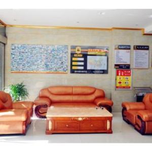 Hotel Pictures: Super 8 Fuzhou Honggan Road, Fuzhou