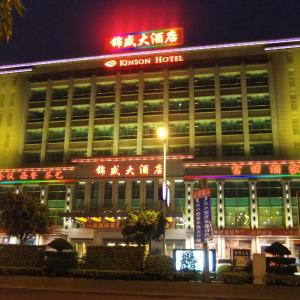 Hotel Pictures: Kinson Hotel, Nanhai