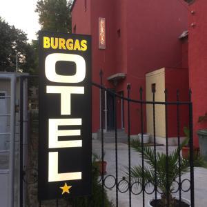 Photos de l'hôtel: Otel Burgas, Svilengrad