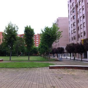 Hotel Pictures: Apartahotel Siglo XXI, León