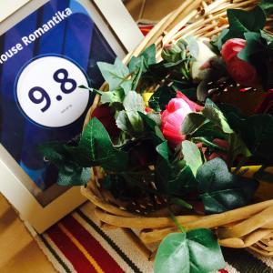 Hotelbilleder: Guest House Romantika, Koprivshtitsa