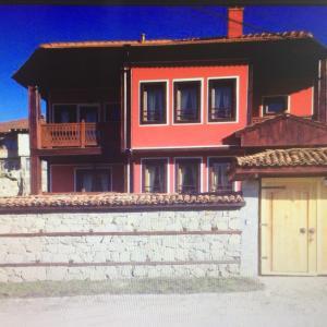 Fotografie hotelů: Guest House Romantika, Koprivshtitsa