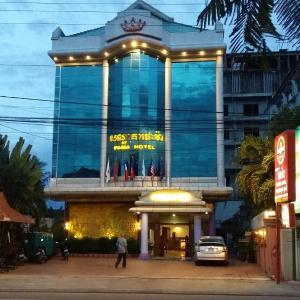 Foto Hotel: PAMA Hotel, Kampong Chhnang