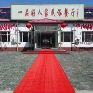 Hotel Pictures: Beijing Yi Pin Farmstay, Pinggu