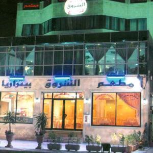 Fotos do Hotel: Echourouk Hotel, Sfax