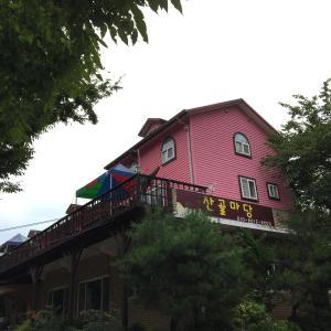 酒店图片: Sankol Garden Pension, 杨平郡