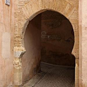 Hotel Pictures: Aynadamar, Granada