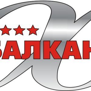 Hotellbilder: Hotel Balkan, Botevgrad