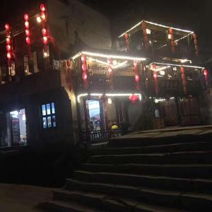 Hotel Pictures: Hou Shan Ju, Wuyuan