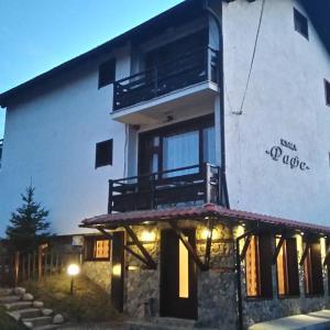 Hotelfoto's: Guest House Raffe, Dobrinishte