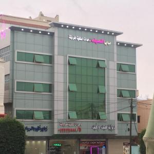 Fotos de l'hotel: Layaly Al Masyaf Furnished Apartments, Al Baha