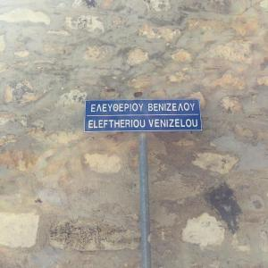 Hotel Pictures: Persefoni's Traditional House, Kallepia