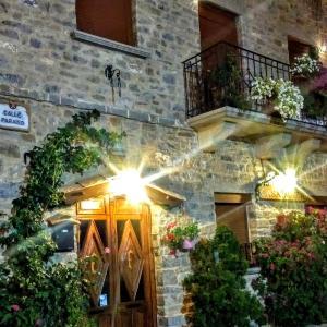 Hotel Pictures: Apartamentos Casa Maza, Biescas
