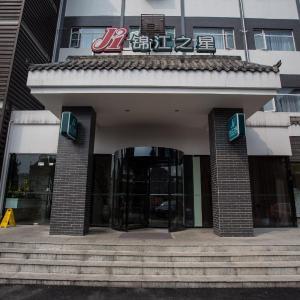 Hotel Pictures: Jinjiang Inn Dujiangyan Lidui Park Railway Station, Dujiangyan