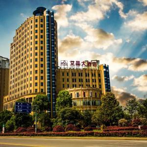 Hotel Pictures: Ai Jing Hotel, Qichun