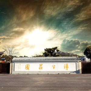 Hotel Pictures: Deban Manor, Nanjing