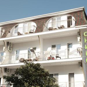 Zdjęcia hotelu: Guest House Oniks, Gagra