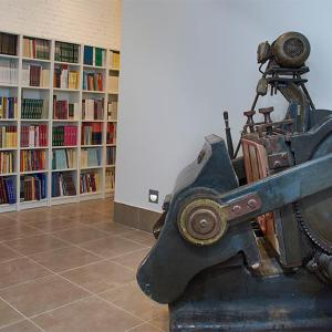 Hotel Pictures: The Book Factory Hostel, Valladolid