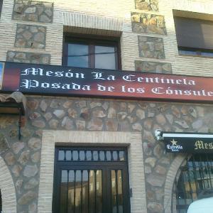 Фотографии отеля: Posada de los Cónsules, Консуэгра