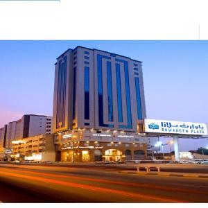 Fotos de l'hotel: Royal Al Mashaaer Hotel, La Meca