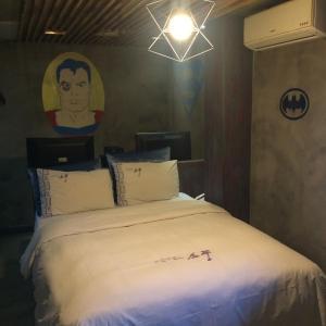Fotografie hotelů: Picnic Motel, Cheonan