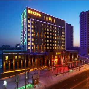 Hotel Pictures: Qiancheng International Hotel, Acheng