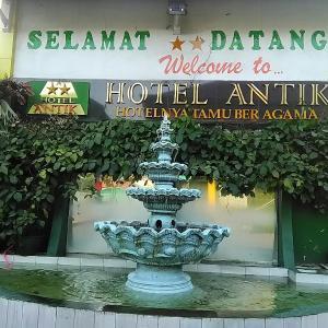 Hotelfoto's: Hotel Antik Soreang, Lebakwangi